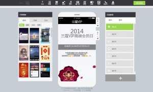 易企秀微信场景源码 4月9日最新版易企秀微信场景应用源码-爱每天分享