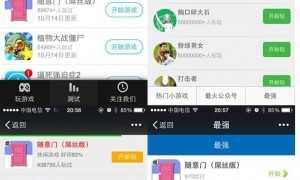 7月最新HTML5微信朋友圈小游戏源码 内涵200多套小游戏微信吸粉利器-爱每天分享