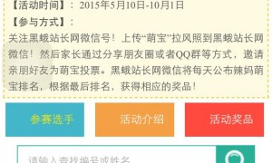 7月最新商易微信投票系统31cms破解版 吸粉神器-爱每天分享