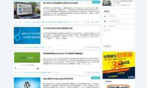 WordPress主题:Tinection高级版 多功能CMS响应式主题 带前端会员中心+商城系统@www.aimeit.com-爱每天分享