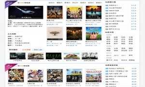 92game仿《一一影视》yiyi.cc热片网源码 帝国cms内核-爱每天分享