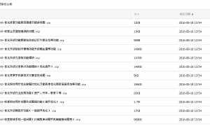 微米WM_V33.6版本-微米WM_V43.1版本 微米更新包大合集 不定时更新-爱每天分享