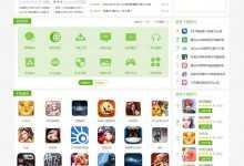 帝国cms7.2仿系统天堂网站模板,软件下载站源码,火车采集+手机版-爱每天分享