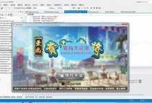 《贵州麻将》源码 (手机端+服务器+网站后台)全套完整源码-爱每天分享