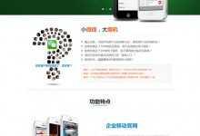 春哥微信多用户营销系统V10.0版 基于微擎微赞全新架构二次整合版修复版-爱每天分享