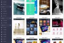 微擎、微赞|微信营销系统微信魔方V109.2-爱每天分享
