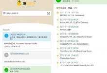微信小程序国际包裹查询工具源码 实现快递查询显示功能-爱每天分享