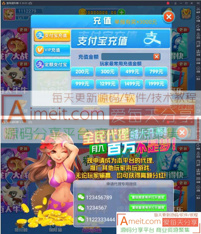 最新火萤棋牌源码网狐荣耀内核二开完美运营版+组件+教程+服务端+后台+手机双端+数据库脚本-爱每天分享